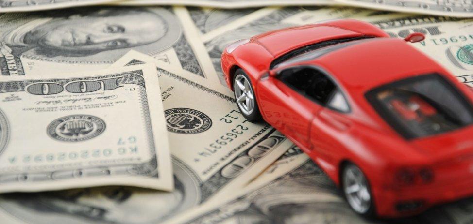 Деньги в долг под залог авто в минске отзывы об автосалонах рольф в москве