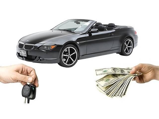 6ec0d8228d54 Как купить машину в автоломбарде и остаться защищенным с юридической точки  зрения